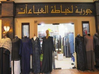 Jooriya Gowns Tailoring