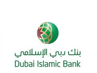 Dubai Islamic Bank - ATM