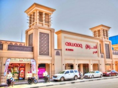 aswaaq Al Bada' Community Mall