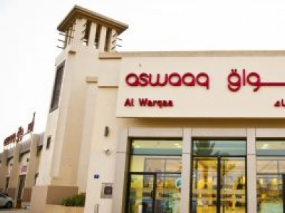 aswaaq Al Warqa'a Community Mall