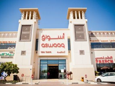 aswaaq Umm Suqeim Community Mall